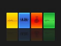 Islamic Wallpapers (18)