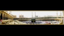 Mecca (14)