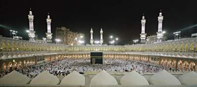 Mecca (20)