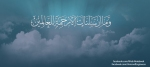 Islamic-Wallpapers-(26)