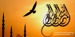 Islamic-Wallpapers-(33)